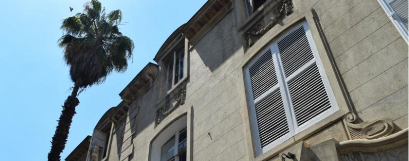 Instituto Escuela de la Fe de la Universidad Finis Terrae celebra 20 años