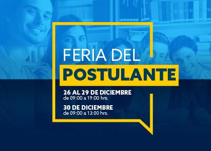 ¡Participa en la Feria del Postulante 2017!