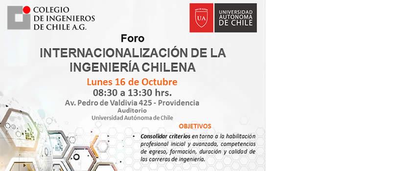 """Directora de la Escuela de Ingeniería participará en foro """"Internalización de la Ingeniería chilena"""
