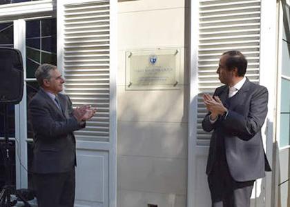 Universidad Finis Terrae rinde homenaje a su fundador y primer rector Pablo Baraona