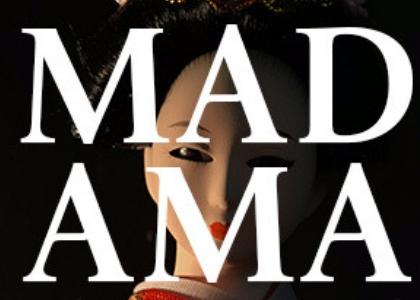 """Con una mirada actual a la violencia de género, egreso de Teatro  de U. Finis Terrae presenta versión teatral de """"Madame Butterfly"""""""