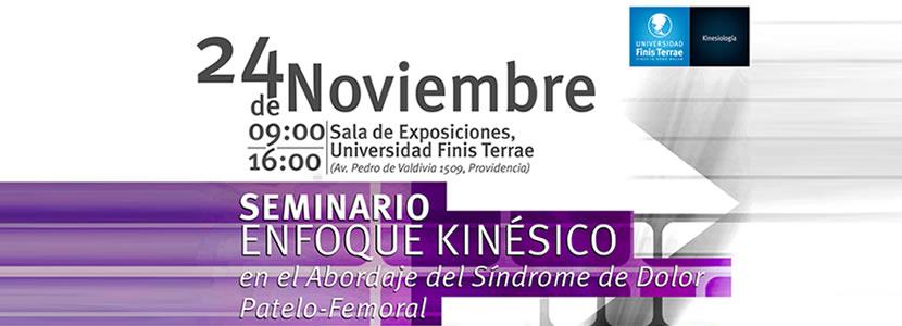 Escuela de Kinesiología reúne a profesionales en torno al Síndrome Patelo-Femoral
